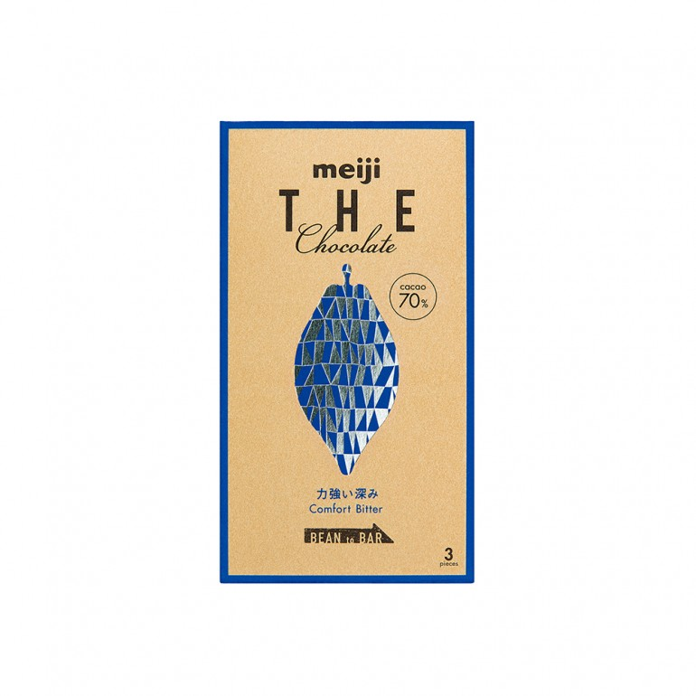 Meiji Chocolate Bar -...